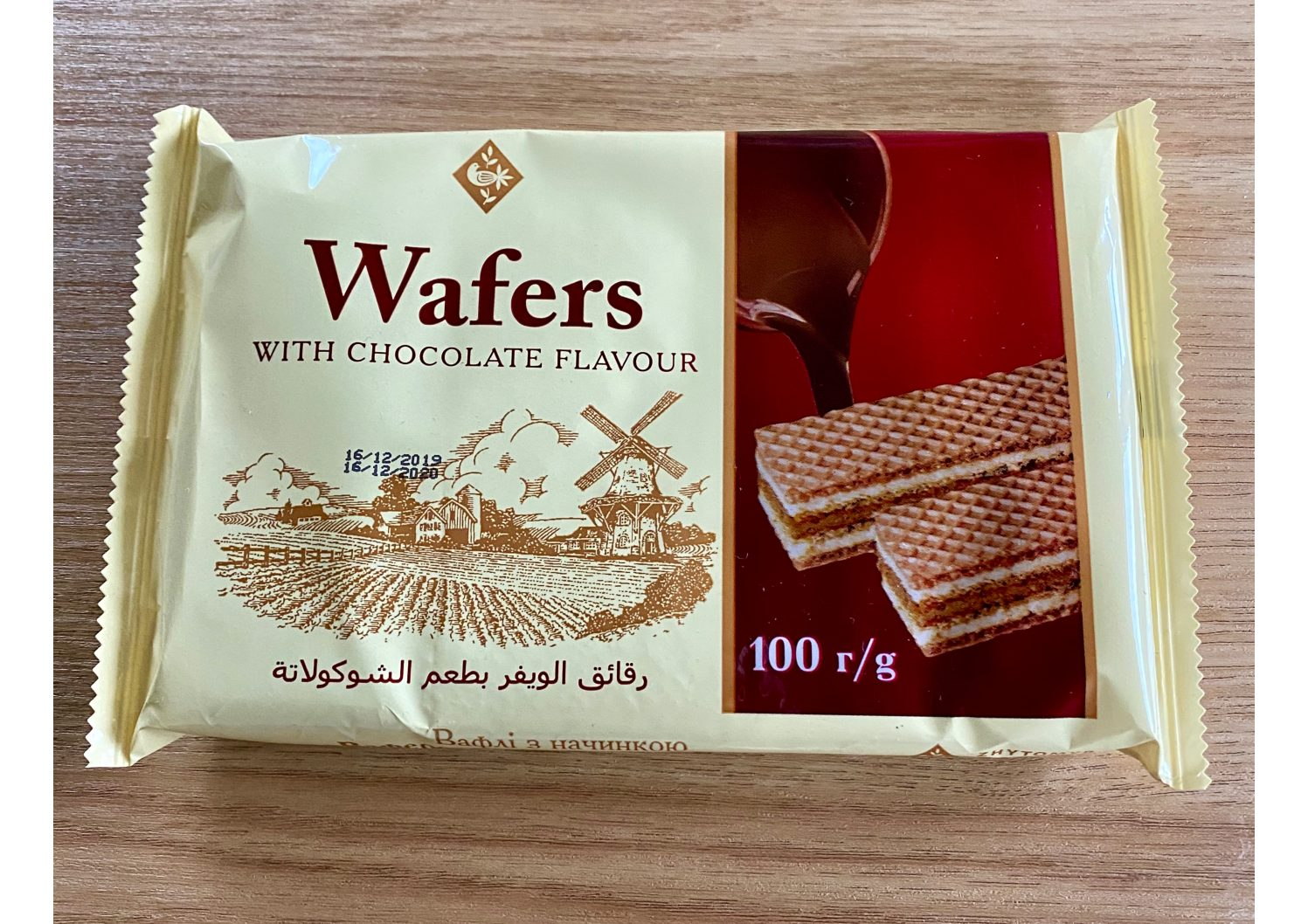 Wafers with Chocolate Flavour 100g