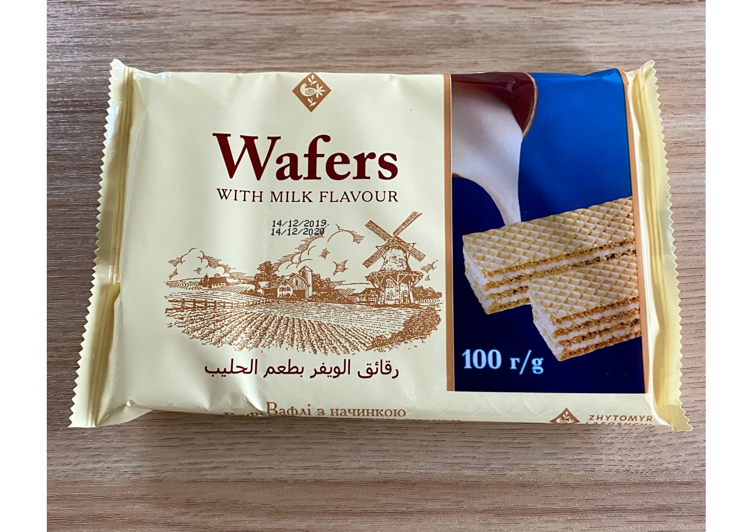 Wafers with Milk Flavour 100g
