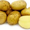 Agria Potato Loose/kg